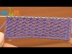Want To Learn How To Crochet Mesh? This Stitch Is The Perfect Start! - Starting Chain