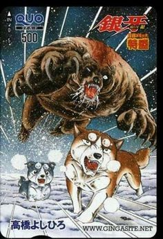 Nagareboshi gin fight Weed, Funny Animals, Video Games, Tattoo Ideas, Concept, Tattoos, Drawings, Happy, Dogs