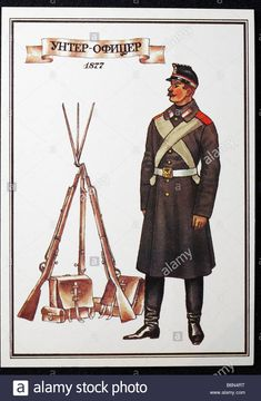 Download this stock image: Uniform of non commissioned officer of lifeguard Izmailovskiy regiment of Russian army (1877), postcard, USSR, 1986 - B6N4RT from Alamy's library of millions of high resolution stock photos, illustrations and vectors.