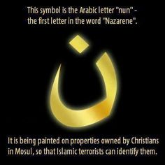 ISIS Symbol to Identify Christians in Iraq. Christians' houses and businesses in Iraq are being identified in Iraq by Isis with this symbol - the letter N, for Nazarene. Please - Adopt this letter as a show of support for the Christians there, 8-23-16.