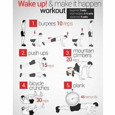 Tag someone you want to try this wake up & make it happen workout with! #fitness #exercise #workout #training #health #fitfam #instafit #instahealth #fitspo #abs #sixpack #weightloss #motivation...