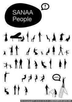 "#icono #personas fabriciomora: ""SANAA silhouettes """