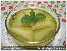 ข้าวต้มน้ำวุ้น : Kwao Tom num Woon : (Steamed Sticky rice soaked in syrup) Thai dessert