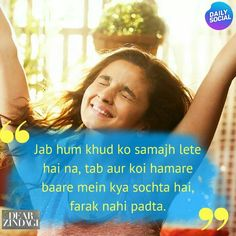 leave bye hardikaa tum na u eat something class ja Love Song Quotes, Song Lyric Quotes, Crazy Quotes, Movie Quotes, Life Quotes, Lyrics, Very Inspirational Quotes, Islamic Love Quotes, Romantic Dialogues