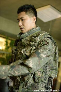 Jung Yunho