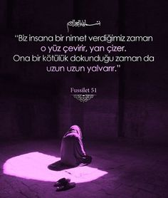 Islam Religion, Muhammed Sav, Sufi, Hadith, Allah, Islamic Quotes, Karma, Muslim, Pray