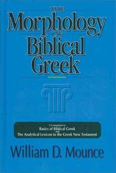 Learn koine greek dvd