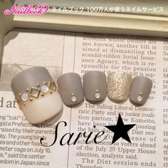 Nails Ideas Gray Simple 66 Ideas For 2019 Pedicure Nail Art, Toe Nail Art, Manicure Ideas, Cute Toe Nails, Love Nails, Pretty Nails, Matte Nails, Diy Nails, Nail Mania