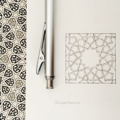 Islamic geometry - miniature Geometric Pattern Design, Geometry Pattern, Geometry Art, Sacred Geometry, Islamic Art Pattern, Arabic Pattern, Pattern Art, Mughal Paintings, Art Articles