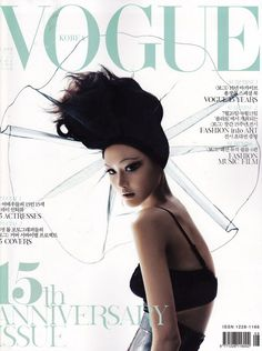 Lee Hye Jung & Won Kim for Vogue Korea, August 2011 - Vogue Korea always have amazing covers and editorials