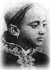 Ras Tafari