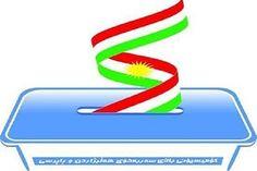 مفوضية الانتخابات في كردستان: عدد صناديق التصويت 12 ألفا موزعة على ألفي مركز