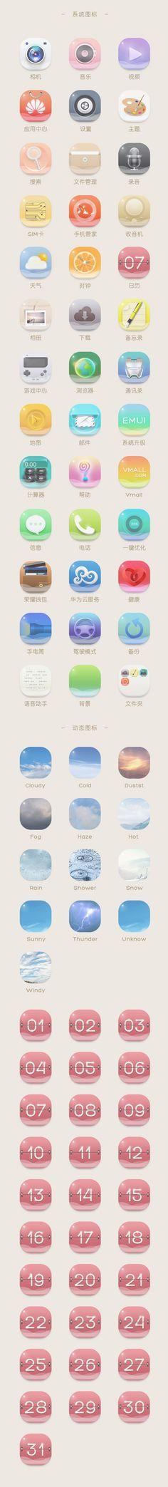 原创作品:Icon_华为手机主题'Ele...