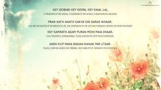 Free HD Wallpaper Desktop - Hey Gobind Hey Gopal - Mantra with Meaning