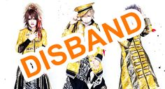 starku will disband after their last one-man live at Ikebukuro EDGE on May 25th. starku (スタア区。) Debut: February 6th 2016 Disband: May 25th 2017 Vocal: Reno (レノ) May 7th Guitar: Satoshi (サトシ) ? Bass…