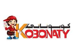 Get Kobonaty coupons online at Bigdiscountsuae.com and enjoy various discounts deals & offers to save more. By using Kobonaty coupons in UAE you can save more money on online shopping.