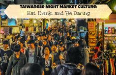 I'll never forget my first visit to a night market in Taiwan. It was a total affront on all senses. Too many people jostling for space; too many unrecognizable odors drifting through the air; too many animal organs skewered and on display for growling bellies.
