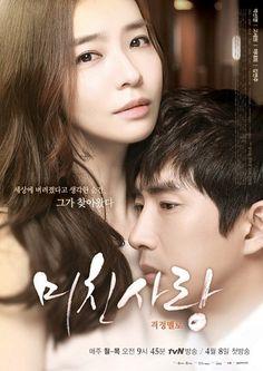 Crazy Love (미친사랑) (2013)