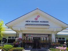 あの意味深なペンライトも……「岩下の新生姜ミュージアム」に行ってきたよ! - ねとらぼ