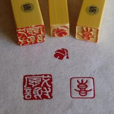 Japanese wood stamps