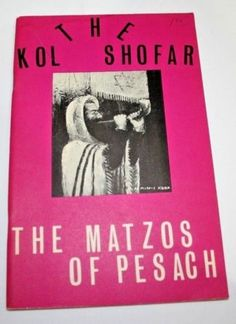 Matzos-Of-Pesach-Passover-Kol-Shofar-Rosh-Hashanah-Jewish-Religion-History-Book
