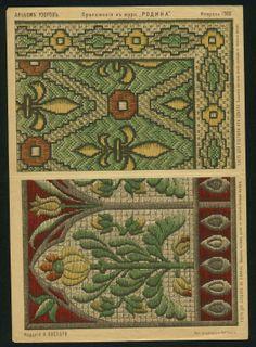 Каспари. Приложение к журналу Родина. Ribbon Embroidery, Cross Stitch Embroidery, Cross Stitch Patterns, Machine Embroidery, Cross Stitches, Hippie Crochet, Gold Work, Quilt Stitching, Bargello