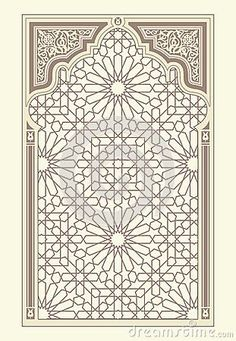 New Vintage Pattern Design Ornaments Architecture 63 Ideas Motifs Islamiques, Islamic Motifs, Islamic Art Pattern, Pattern Art, Arabic Design, Arabic Art, Arabian Pattern, Motif Arabesque, Vintage Pattern Design