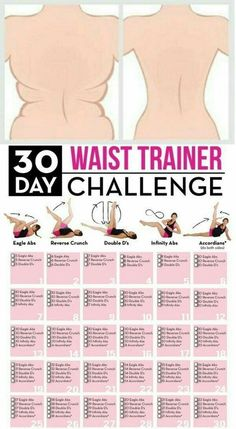 30 Day Waist Training Challenge! Healthy Fitness Training Core