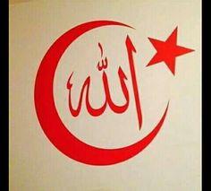 ☾✫ 69//BAYBURT**☾✫ (ABDİOĞLU)Yunus adıgüzel Asma Allah, Surrender To God, Steel Art, Islamic Art Calligraphy, Alhamdulillah, Art History, I Tattoo, Tatoos, Art Projects