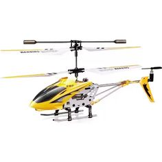 1 x Cheerwing Mini Helicopter. This Channel mini rc helicopter is the most durable and stable helicopter. UDI Mini RC Drone Quadcopter Headless Mode for Beginners and Kids. Remote Control Boat, Radio Control, Rc Helicopter, Model Airplanes, Rc Cars, Cool Toys, Aircraft, Mini, Channel