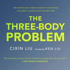 """Cixin Liu's #SciFi #Novel """"The Three-Body Problem"""" is now out in audiobook form. Sample the audio here: http://amblingbooks.com/books/view/the_three-body_problem"""