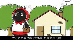 アニメ・フクライフ2!