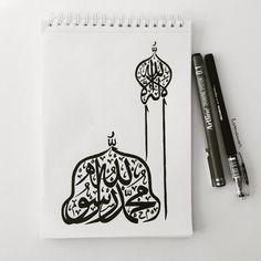 Arabic Calligraphy Art, Arabic Art, Calligraphy Wallpaper, Islamic Posters, Hand Lettering Styles, Henna Designs Easy, Islamic Wall Art, Flower Letters, Art Sketchbook