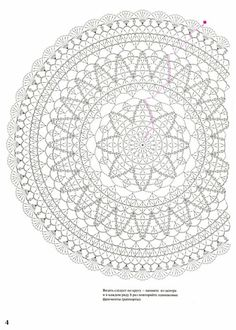 Doily crochet graph mandala style.