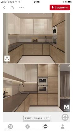 Here are the Modern Kitchen Design Ideas To Inspire. This post about Modern Kitchen Design Ideas To Inspire was posted under the Kitchen category by our team at March 2019 at am. Hope you enjoy it and don't . Beach Kitchen Decor, Kitchen Room Design, Kitchen Cabinet Design, Modern Kitchen Design, Kitchen Colors, Modern House Design, Interior Design Kitchen, Kitchen Layout, Beige Kitchen
