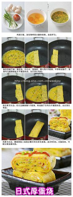 Japanese Egg Recipes--I failed at this :) the egg you roll needs to be EXTREMELY thin. I want to try cooking one egg in a big pan next time. Bento Recipes, Egg Recipes, Asian Recipes, Cooking Recipes, Healthy Recipes, Bento Ideas, Cooking Pork, Dessert Recipes, Comidas Light