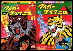 Manga's Tiger Mask is Turning into a Live Action Film!