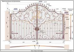 Индивидуальная разработка-Ворота (Визуализация/3D) - фри-лансер Alovak Studio [dlkoralkov].