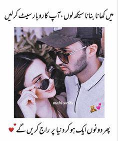 Cute Panda Wallpaper, Panda Wallpapers, Urdu Poetry Romantic, Best Love Lyrics, Beautiful Lines, Heartfelt Quotes, New Quotes, Friend Birthday, Couple Goals