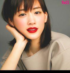 Japanese Beauty, Beautiful Women, Singer, Actresses, Actors, Hair Styles, Cute, Model, Tumblr