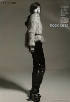 kim ha neul cover magazine 02.jpg (900×1308)