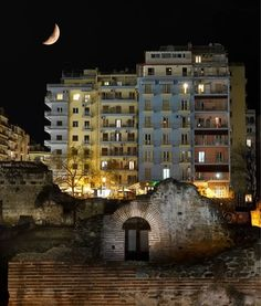 Zorba The Greek, Cool Pictures, Beautiful Pictures, Stay Wild Moon Child, Greek Beauty, Greek History, Greek Culture, Urban Life, Thessaloniki