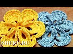 Вязание этого цветка Вам доставит массу удовольствия. Изготовление не займет много времени, а готовый объемный цветочек Вы сможете использовать для декора ша...