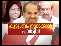 CPM's conciliatory move goes in vain as Lekshmi Nair refuses to quit | News Hour 29 Jan 2017 - YouTube