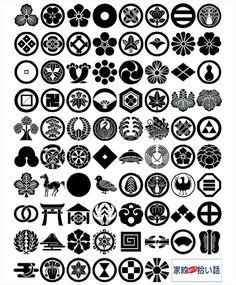 mon japan symbols - Buscar con Google