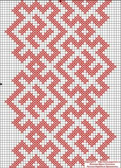 узор для вышивки ткачества Russian Embroidery, Swedish Embroidery, Folk Embroidery, Cross Stitch Embroidery, Embroidery Patterns, Cross Stitch Patterns, Machine Embroidery, Mosaic Patterns, Loom Patterns
