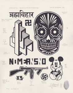 No Means No, 2013. All Tattoos, Body Art Tattoos, Sleeve Tattoos, Dessin Old School, Mike Giant, Tattoo Posters, Flash Design, Tattoo Flash Art, Skull And Bones