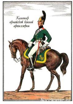 Horse Artillery Private in summer full parade uniform