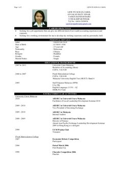 Fresh Graduate Resume Sample Sample Resume For Fresh Graduate Without Work Experience Easy, Cv Resume Sample For Fresh Graduate Of Office Administration, Job Resume Sample Simple Resume Sample For Fresh Graduate Job, Simple Resume Sample, Resume Objective Sample, Job Resume Format, Sample Resume Format, Job Resume Samples, Basic Resume, Student Resume Template, Resume Template Free, Resume Tips