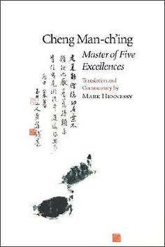 Master of Five Excellences by Cheng Man-ch'ing (1995, Paperback) 447